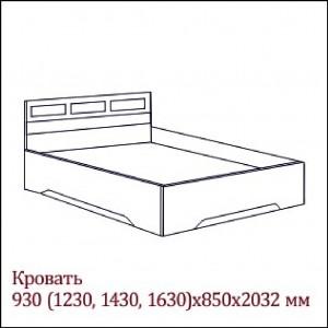 """""""Эдем-2"""" 0,9 м."""
